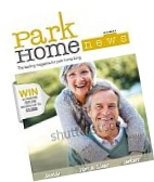 Parkhome News Helping You Enjoy The Park Home Lifestyle